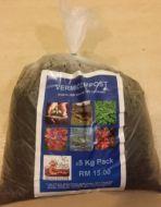 Mixed Vermicast Compost 5Kg