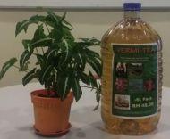 Vermi Tea 6,000 ml