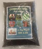 Compost Soil 1Kg